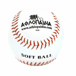 Επίσημο Μπαλάκι Softball Αθλοπαιδιά