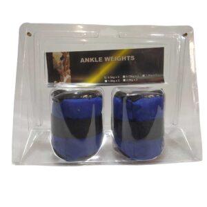 Bάρη Χεριών ή Ποδιών Αθλοπαιδιά 2×0,5kg