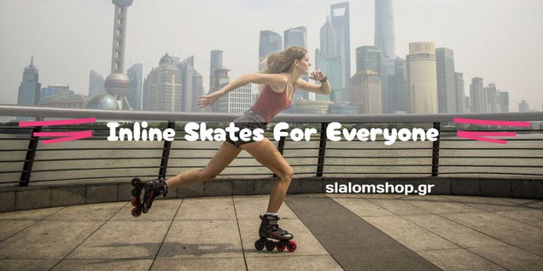 Read more about the article Inline Skates για τους λάτρεις των Rollers