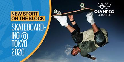 Επιτέλους! Θα μπει το skateboarding στους Ολυμπιακούς του 2020!