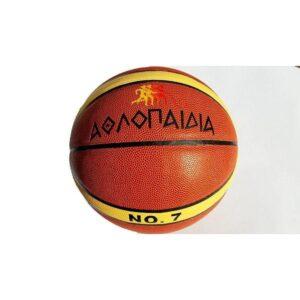 Μπάλα καλαθοσφαίρισης δερμάτινη, Νο7