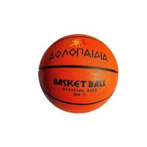 Μπάλα καλαθοσφαίρισης Νο6