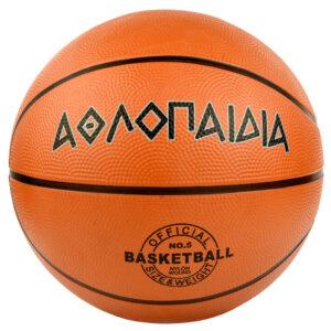Μπάλα καλαθοσφαίρισης Νο7