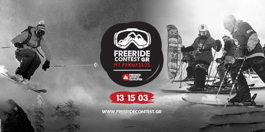 Freeride Contest Tour στην Ελλάδα