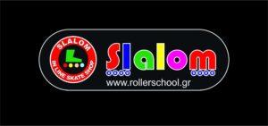 Δωρεάν Μάθημα Rollers