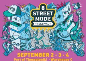 Read more about the article 8o Street Mode Festival στη Θεσσαλονίκη 2/3/4 Σεπτέμβρη 2016