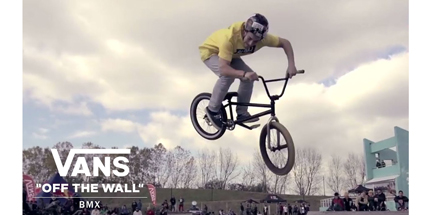 You are currently viewing BMX TRICKS