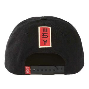 ΚΑΠΕΛΟ WHO SHOT YA? SNAPBACK CAP DRAGONPOWER